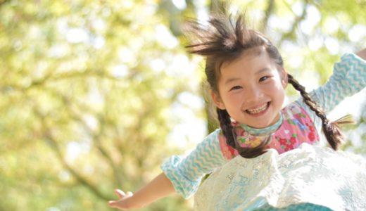 子供の笑顔から学ぶ!印象の良い販売員になる為の笑顔の作り方