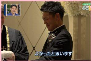 高橋周平の結婚式会場